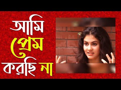 Rittika Sen | Interview | News- Jamuna TV