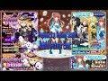 Sword Art Online Memory Defrag | Part 140 | 5* Popularity Vote Scout & Kobold Trickster Event