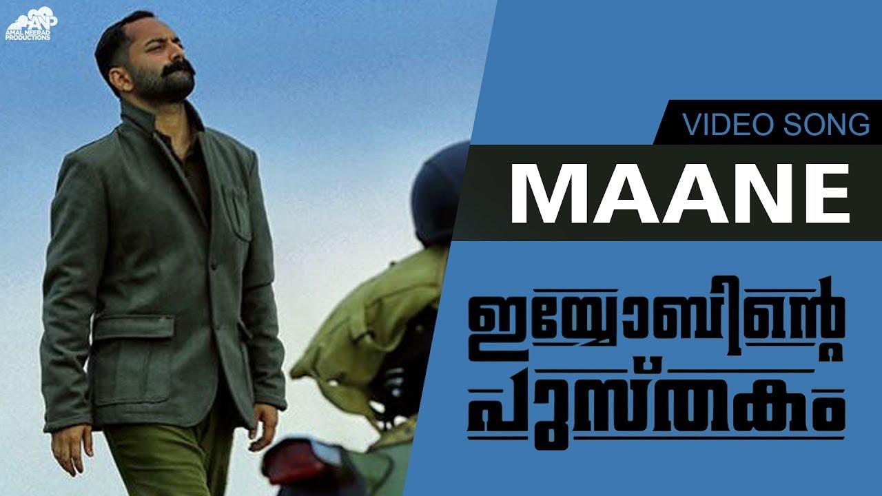Download Maane Video Song   Iyobinte Pusthakam   Fahad Faasil   Isha Sharwani