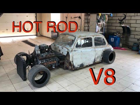 ЗАЗ 965 с V8. HOT ROD