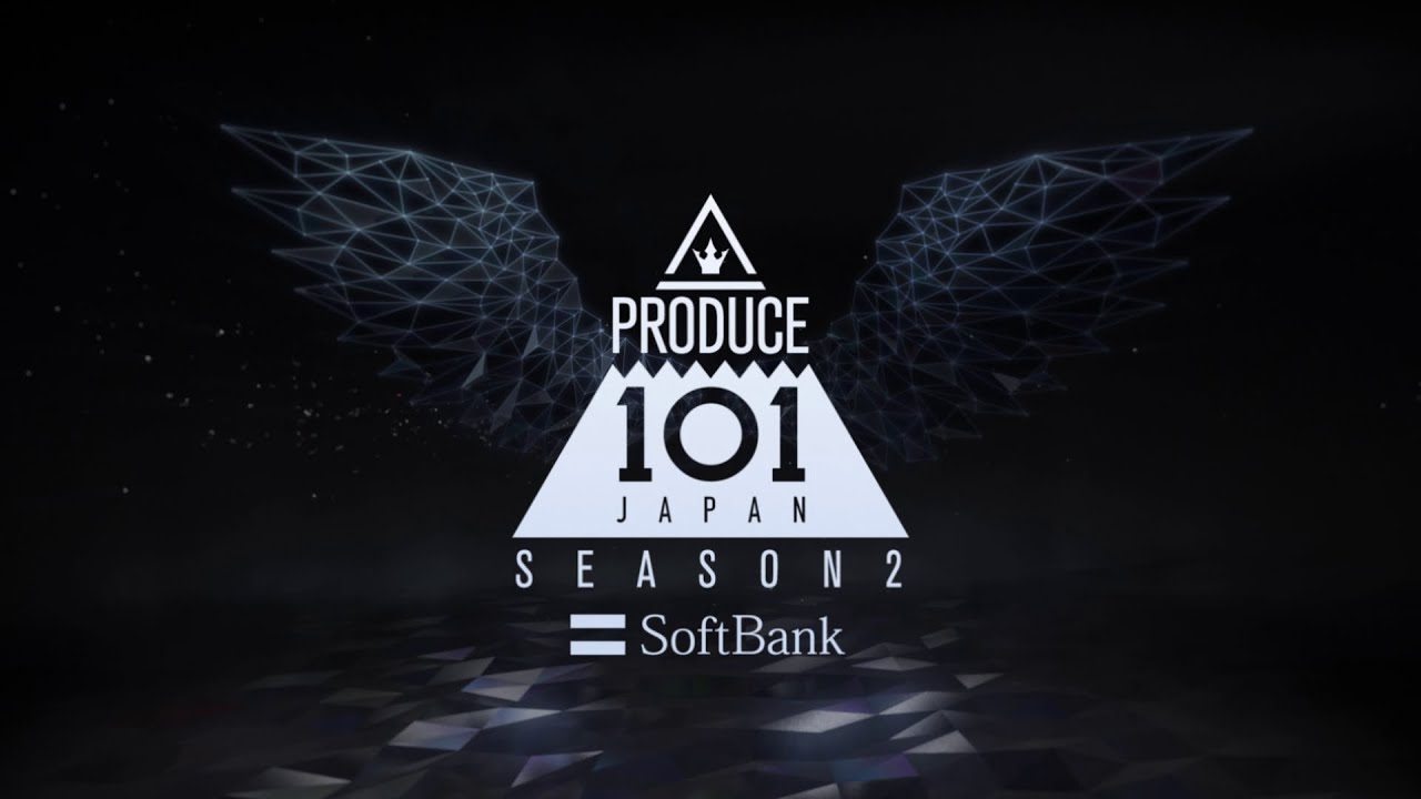 Produce 101 japan シーズン 2
