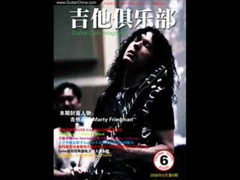 Marty Friedman Orgie 2002