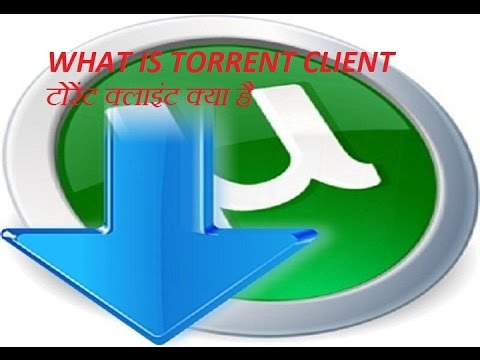 What is torrent client in Hindi