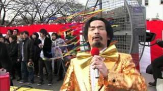 TOKYO WEATHER REPORT
