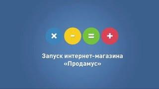 Пополнение баланса с помощью Яндекс деньги