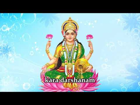 Karaagre vasate - morning mantra with lyrics- Shlok - Apoorva Gajjala - composed by Pt.Ram Dixit
