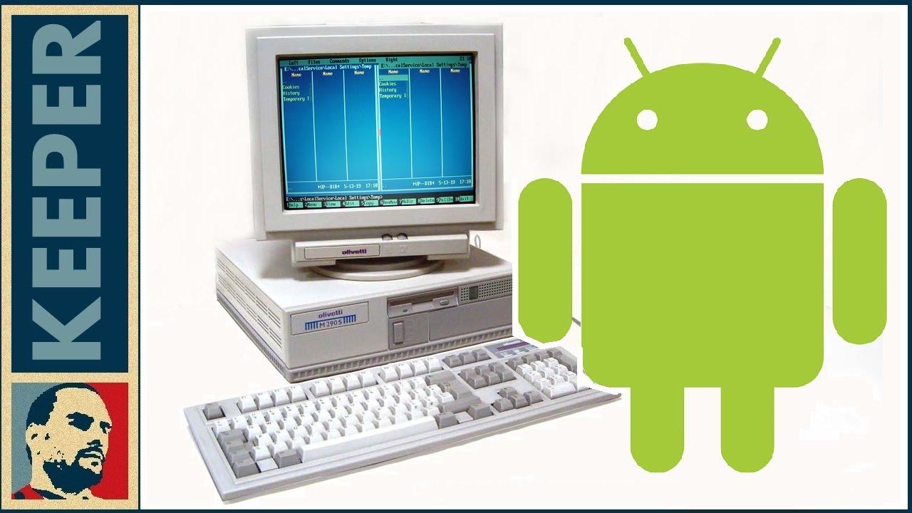számítógépes szoftver látáshoz