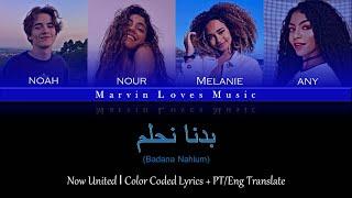 Now United بدنا نحلم Badana Nahlum Edited Color Coded En Pt Translation Mlm