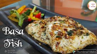 Basa Fish Recipe || Basa Fish With Lemon Butter Sauce |