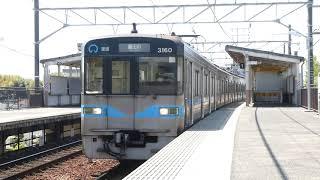 【フルHD】名古屋市営地下鉄鶴舞線3050系 黒笹(TT04)駅停車 5