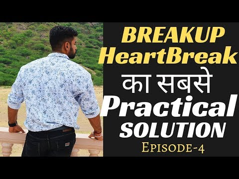 BreakUp Solutions for Youth and Students | Girlfriend | Boyfriend | Praveen Dilliwala thumbnail