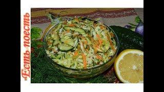Маринованые кабачки без.....маринования и салат из них./Salad with cabbadges