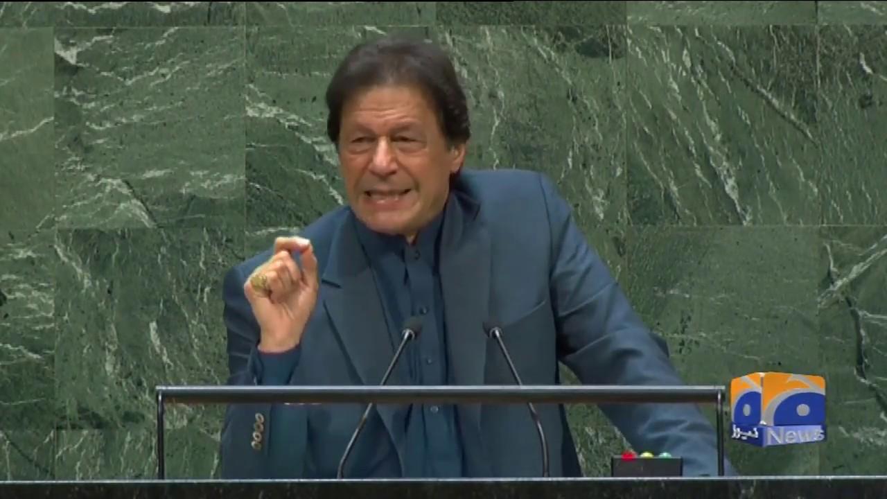 PM Imran advocates Kashmir issue at UNGA - Full Speech | 27th September 2019