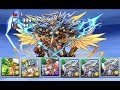 [Puzzle and Dragons] Zeus Dragon Descended! (Solo)