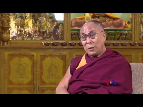 美国之音专访:达赖喇嘛畅谈佛教、中国和中共领袖