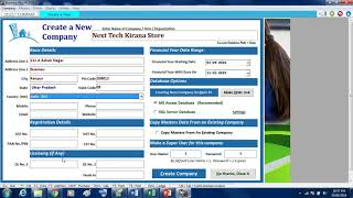 In this video we will learn to create new company business plus accounting software. can unlimited companies