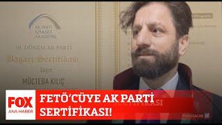 Fetö'cüye Ak Parti sertifikası! 22 Aralık 2020 Selçuk Tepeli ile FOX Ana Haber
