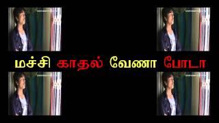 machi kadhal Venam poda - Tamil Album song - sairam Ezhilan