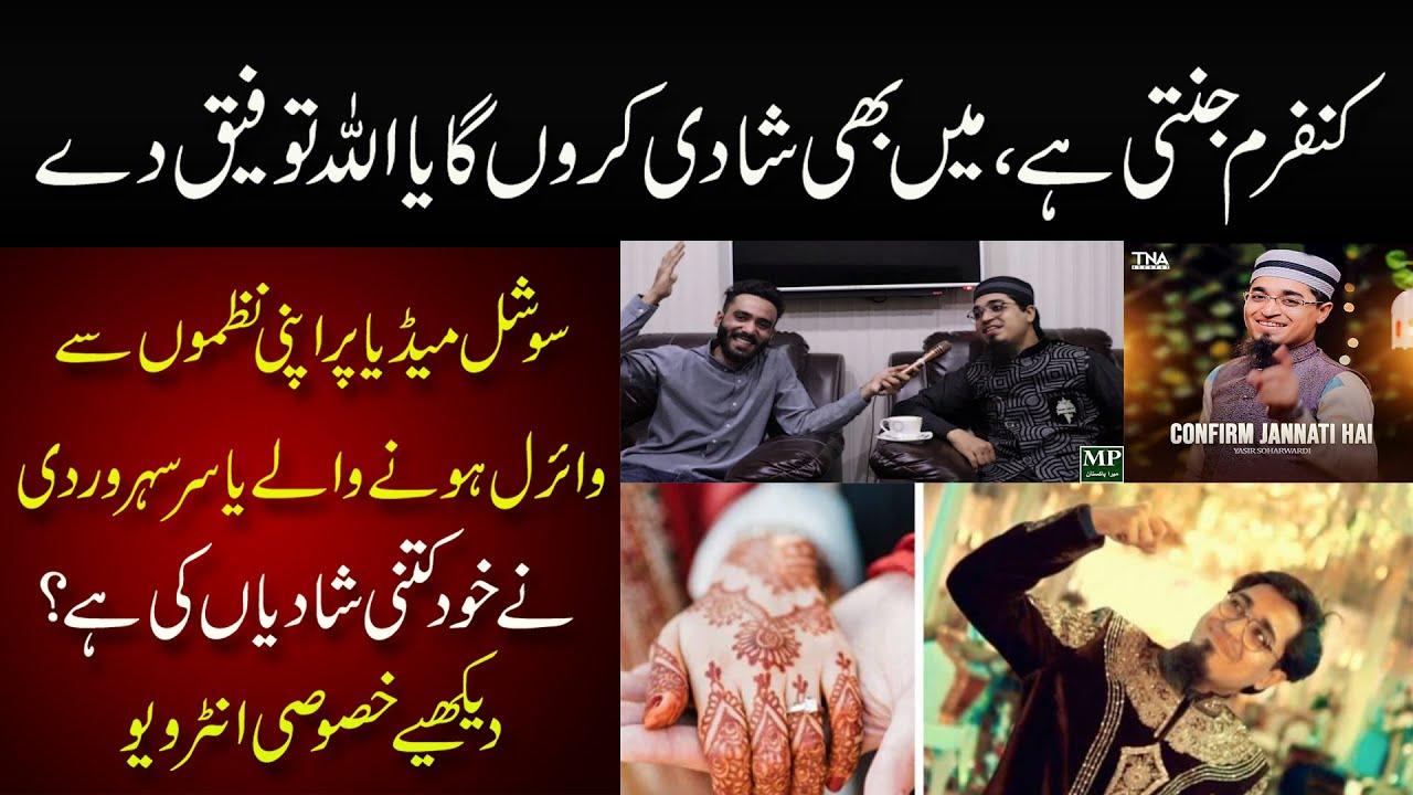 Exclusive Interview Of Famous Molvi Yasir Soharwardi | Social Media Memes | Mera Pakistan