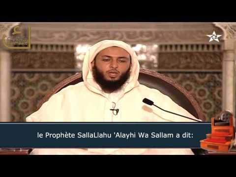 Le sens de Sami'aLlâhu Liman Hamidah - Cheikh Said Al-Kamalî