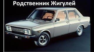 #Fiat 131 - двоюродный брат Жигулей
