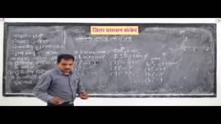 12M0502 IN HINDI Multiplication of vectors सदिशों का गुणन Part 2 ✅