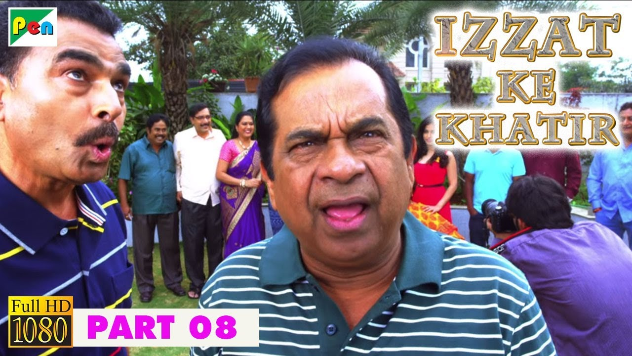 Download IZZAT KE KHATIR Hindi Dubbed Movie | Joru | Sundeep Kishan, Rashi Khanna, Priya Banerjee | Part - 08