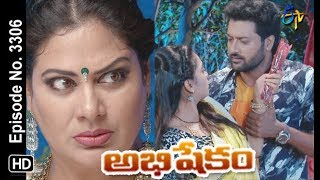 Abhishekam | 20th August 2019  | Full Episode No 3306 | ETV Telugu