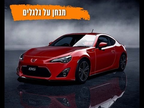 3d Car Wallpapers For Laptop Toyota Gt85 טויוטה Youtube
