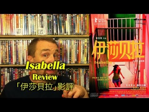 Isabella/伊莎貝拉 Movie Review