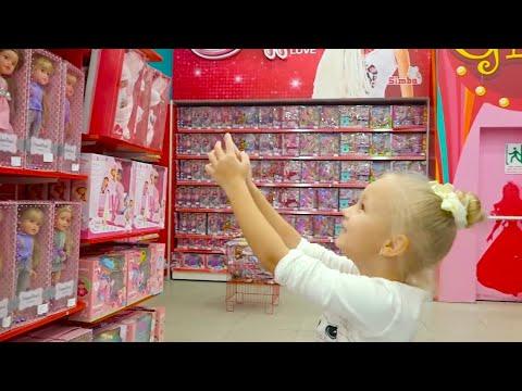 Что АЛИСА купит в МАГАЗИНЕ игрушек ?