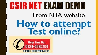 CSIR UGC NET DEC 2019 online test demo from NTA website | Learn how to attempt exam in CBT mode?