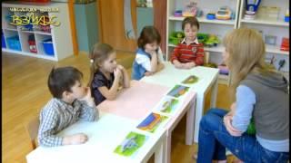 Частный англоязычный детский сад. Дети учат английский, Basic English, Lesson 1