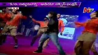 Super Machi Song Dance Performances at S/O Satyamurthy Audio Success Function