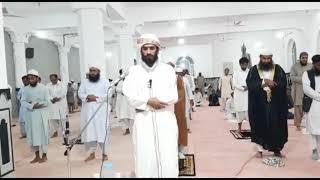 صلاة التراويح في بلوشستان 2020 من سورة يوسف بصوت القارئ سليمان كوهي
