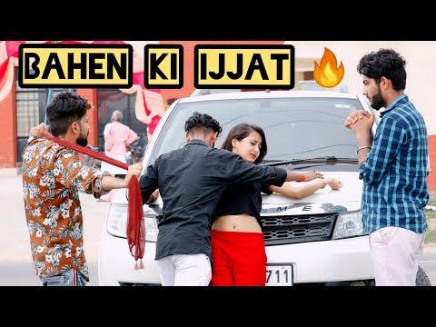 Bahen Ki इज्जत | Bhai Bahen Ka Pyar |  Unexcepted Twist | Puneet Malik | All Bros