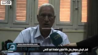 مصر العربية   الطب البيطرى بسوهاج يعلن حالة الطوارئ استعدادا لعيد الاضحى