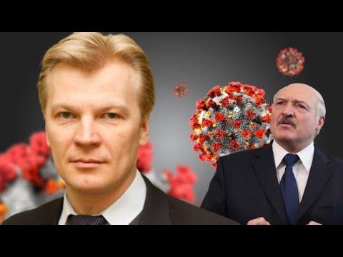 Власти скрывают правду о коронавирусе в Беларуси. Как защититься? Вспышка эпидемии в Витебске