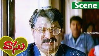 Venkatesh And Dharmavarapu Subrahmanyam Hilarious Comedy Scene - Vasu Movie Scenes