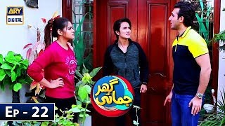Ghar Jamai Episode 22 - 9th March 2019 - ARY Digital Drama