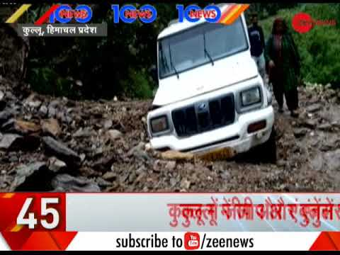 Heavy rain in many part of country triggers flood like situation