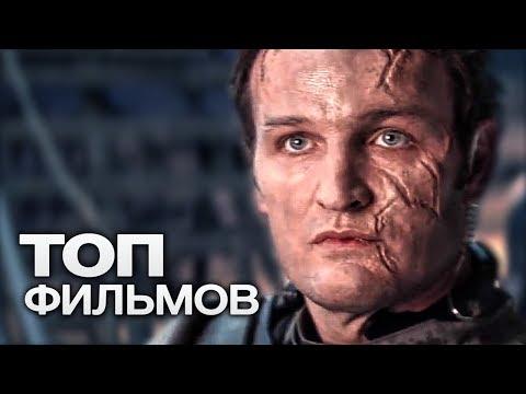10 ФИЛЬМОВ С УЧАСТИЕМ ДЖЕЙСОНА КЛАРКА!