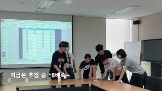 2019 전직원 단합대회 조추첨