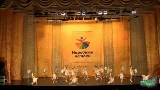 Лауреат 1 степени Образцовый художественный ансамбль детского эстрадного танца Колибри, г Балаково