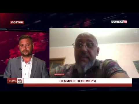 Отставной Бродяга: Микола Греков про створення Лисичанської ВЦА