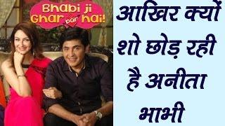 """Saumya Tandon To Quit """"Bhabhi ji Ghar Par Hai"""", आखिर क्यों अनीता भाभी छोड़ने जा रही है शो"""
