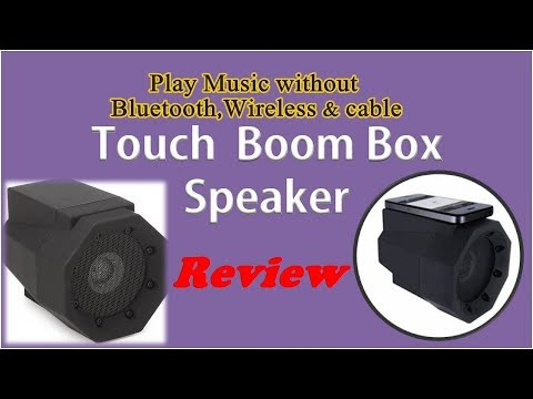 Touch Boom Box Speaker Review
