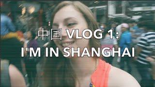 TRAVEL VLOG | 中国 VLOG 1 | I'm in Shanghai