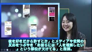 村本大輔が徳井義実を意識しツイートか「おれなら自粛せずライブやる」 - ライブドアニュース