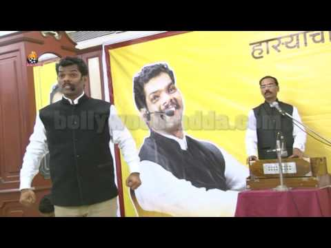 Yaar Tar Hasal Marathi Comedy Show By Sanjeevan Mhatre - Press Conference